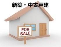 http://taisei-tochi.com/files/libs/3602/201805281021538353.jpg