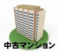 http://taisei-tochi.com/files/libs/3603/201805281021545333.jpg